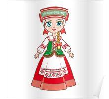 белорусская девушка Poster