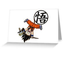 Goku Dragon Ball Greeting Card