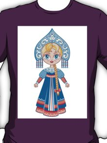 Doll in a national Russian suit T-Shirt