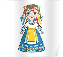 Doll in a national Ukrainian suit Poster