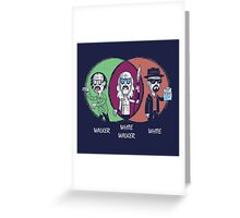 White Wlaker Greeting Card