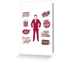Anchorman Quotes - Funny T-Shirt - Movies - Films - Ron Burgundy Greeting Card