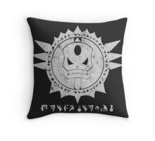 The Barron's order (white) Throw Pillow