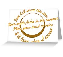 Blink 182 - Feeling This Lyrics Greeting Card