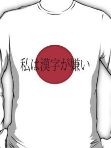 I hate Kanji!  Kanji T-Shirt