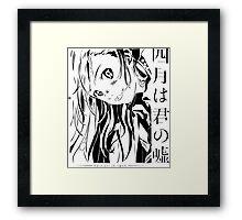 Kaori Miyazono - Shigatsu wa Kimi no Uso Framed Print