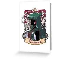 Soldier of Revolution Greeting Card