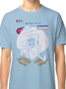 Plain Mirepoix. Classic T-Shirt