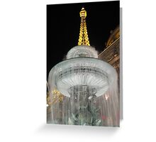 """Paris"" by night Greeting Card"