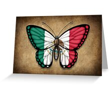 Mexican Flag Butterfly Greeting Card