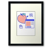 KAWAII PEACHY Framed Print