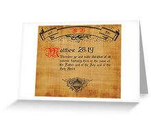 Blble Verse Matthew 28:19 Greeting Card