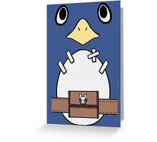Be a Prinny, Dood! Greeting Card