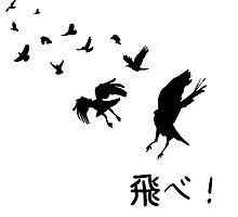 Haikyuu!! - Karasuno - Tobe! by TrashCat