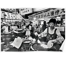 Taiwanese Markets- Soon to be featured in Lonely Planet Magazine! :D!!  Poster