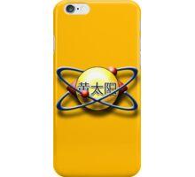 Yellow Sun Corp. iPhone Case/Skin