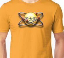 Yellow Sun Corp. Unisex T-Shirt