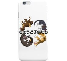 TIGERSTARS CHILDREN iPhone Case/Skin