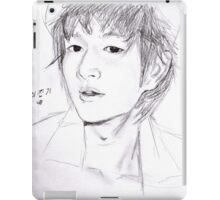 Jinki sketch iPad Case/Skin