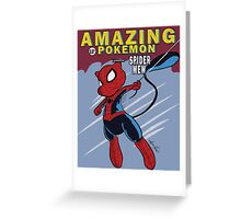 The Amazing Spider-Mew Greeting Card