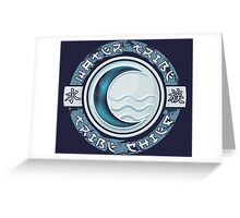 Water Tribe Chief Greeting Card