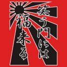 Laugh and Be Fat Japanese Kanji T-shirt by kanjitee