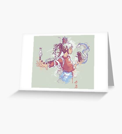 Perspective of Chihiro by Harantula Greeting Card