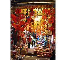 Shopping in Hanoi Photographic Print