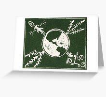 Little Love : Green Greeting Card