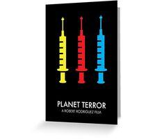 Planet Terror Robert Rodriguez Greeting Card