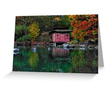 Japanese Garden Walk Greeting Card