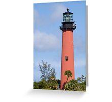 Jupiter Lighthouse Greeting Card