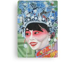 Smiling in my culture Canvas Print