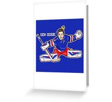 King Henrik Greeting Card