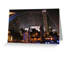 Jumeirah Beach Hotel Greeting Card