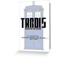 The Tardis Bigger on the Inside Greeting Card
