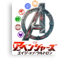 Avengers Logos with Japanese Title Metal Print