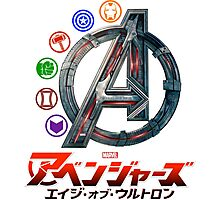 Avengers Logos with Japanese Title Photographic Print