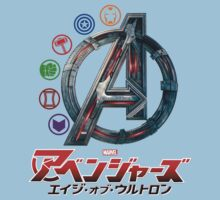 Avengers Logos with Japanese Title by zenjamin