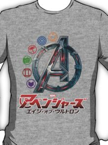 Avengers Logos with Japanese Title T-Shirt