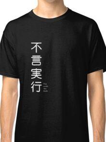 Not Words But Deeds (kanji) Classic T-Shirt