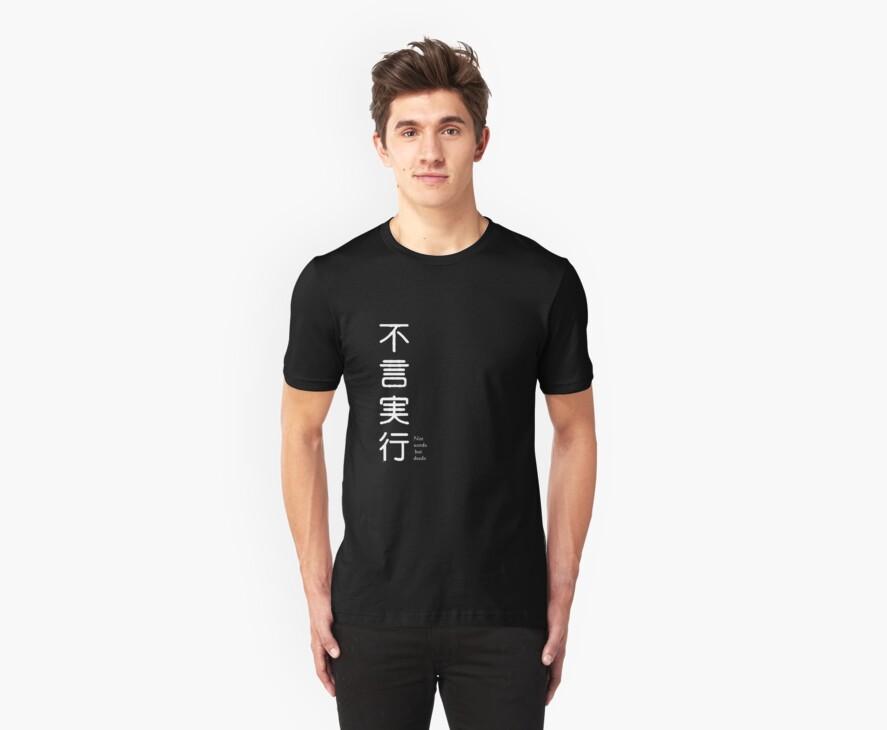 Not Words But Deeds (kanji) by Lisa  Weber