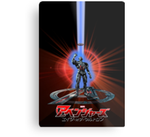 Ultron TRON Poster with Japanese Title Metal Print