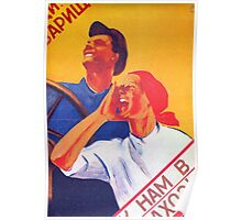 We are the future - Soviet union propaganda poster  Poster