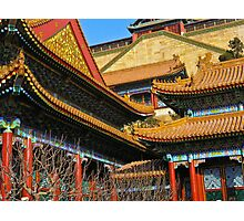 Beijing Photographic Print