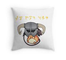 QO DOV VIIK! Throw Pillow
