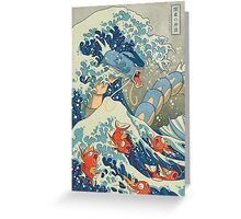 The Great Wave Greeting Card