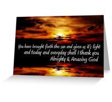 Amazing God ................... Greeting Card