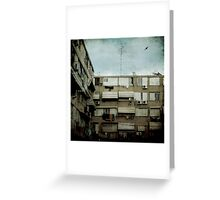 habital urbanism Greeting Card