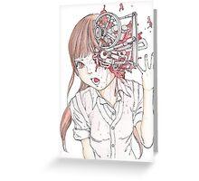 Shintaro Kago Greeting Card